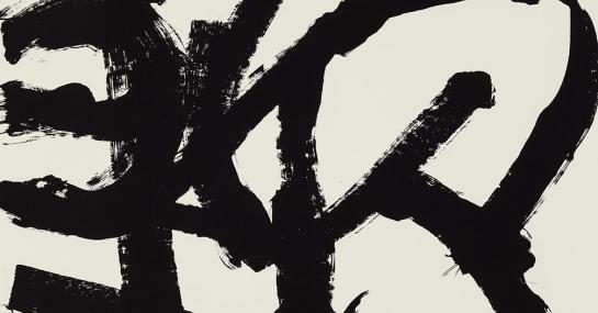 Sans titre, sérigraphie, 56,5 x 76,3 cm, 27/30, Fondation Guido Molinari, © SODRAC Photo : Guy L'Heureux