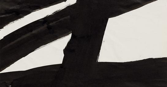Sans titre, encre sur papier, 1957, 60 x 45,5 cm, Fondation Guido Molinari, © SODRAC Photo : Guy L'Heureux