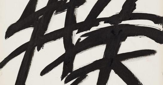 Sans titre, encre sur papier, 1957, 50,5 x 66 cm, coll. Fondation Guido Molinari, © SODRAC Photo : Guy L'Heureux