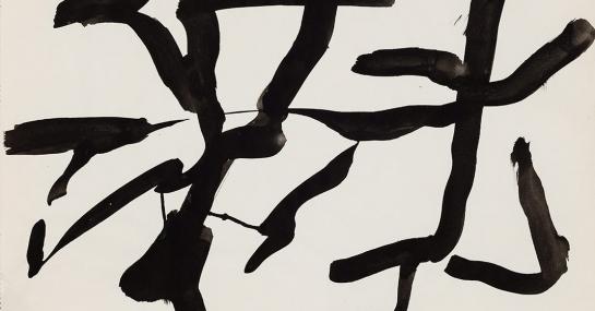Sans titre, encre sur papier, 1957, 45,5 x 60 cm, coll. Fondation Guido Molinari, © SODRAC Photo : Guy L'Heureux